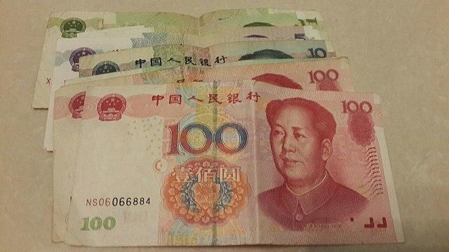 RenMinBi_banknotes