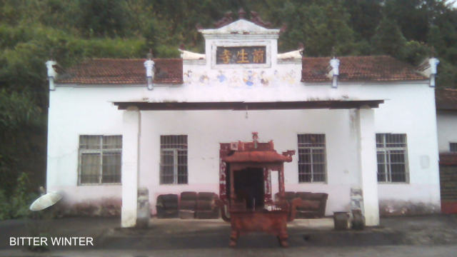 The original appearance of Qiansheng Temple in Tongshan county, Xianning city