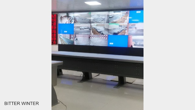 The large-screen monitor at the surveillance room in the transformation through education camp