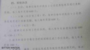 Document CCP