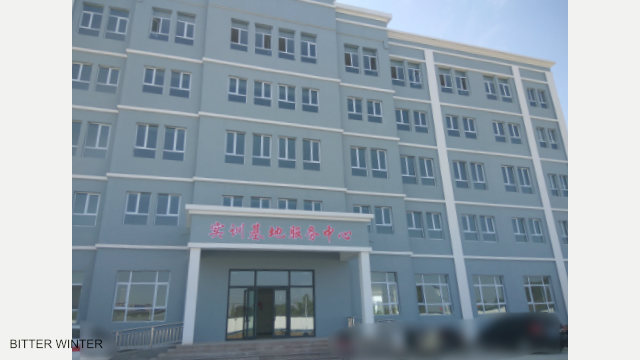 "Inside the base, there is a building named ""Practical Training Base Service Center."""