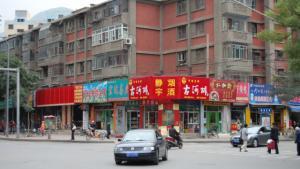 Street of Lanzhou, Gansu