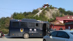 SWAT police guard at the foot of the mountain (provided by an inside source)