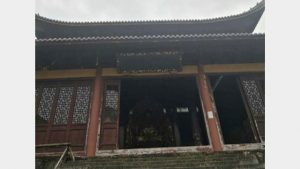 The temple in Ningbo city before the demolition.