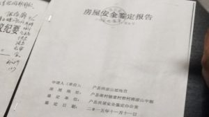 One of the documents approving the reconstruction of the temple.