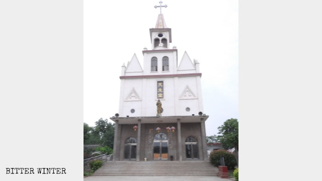 The Catholic church in Baizhuang village.