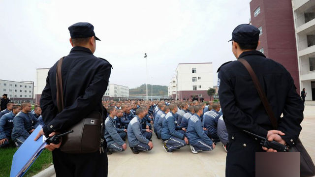prisoners in China jail