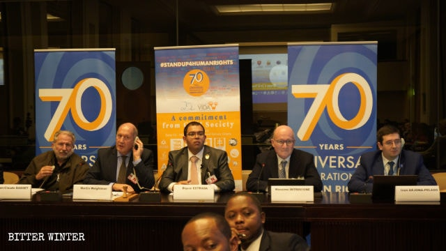 70th Anniversary of Human Rights Declaration