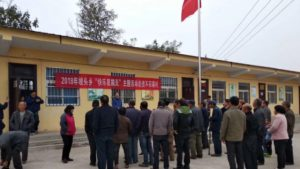 """""""Happy Sunday"""" event in Buzhaozhai village, Potou township, Mianchi county, was organized on October 21."""