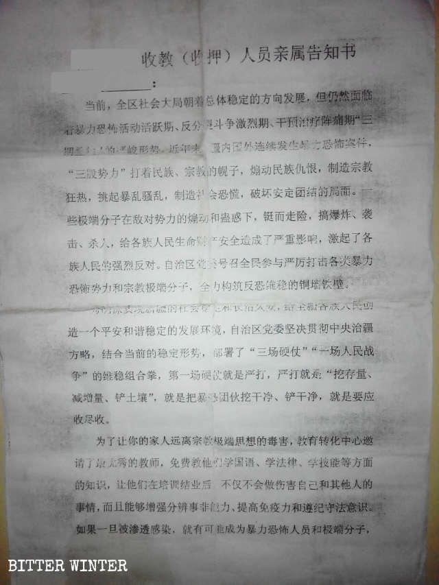 Notice to the Relatives of Detainees 1