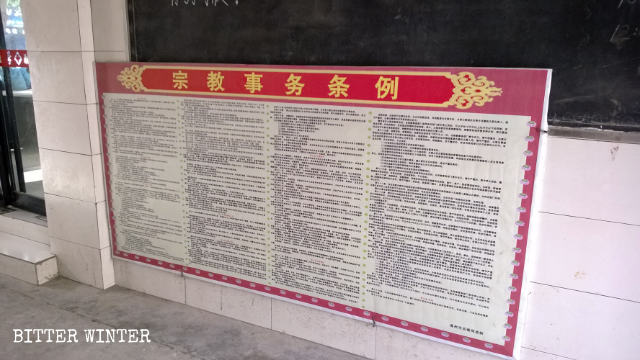 Regulations on Religious Affairs are posted on the church's wall
