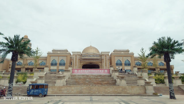 Sino-Arabic Cultural City Exhibition Center has been renamed Silk Road Culture and Travel International Resort.