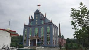 Brand New Three-Self Church Demolished in Henan