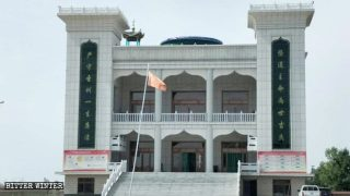 "Authorities ""Sinicize"" Wujiawan Grand Mosque in Ningxia"