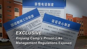 Yingye'er Re-education Camp Managed Like Prison (Video)