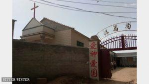 The Three-Self Church in Zhaochang village before demolition.