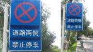 The Orwellian Life in Xinjiang Campuses