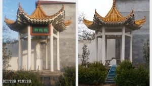 Church in Henan Stripped of Religious Symbols as Punishment