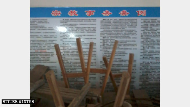 The sign board of Regulations on Religious Affairs in a Three-Self church in Binjiang township of Guixi city.