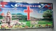 CCP Propaganda Finds Its Way into Churches