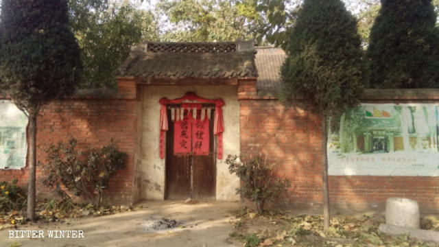 Sanjun Temple in Ganzhai village is closed down.