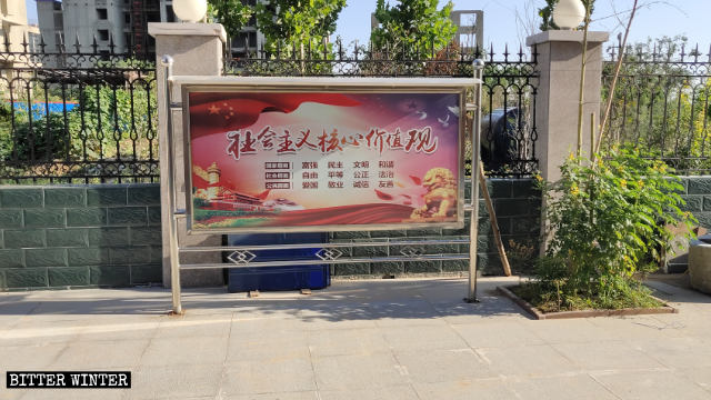 "A propaganda board near Longhu Urban Wetland Park Church displays ""Core Socialist Values."""
