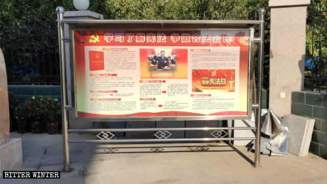 "Another propaganda board near Longhu Urban Wetland Park Church reads: ""Learn about the Constitution and strive to be a lawful citizen."""