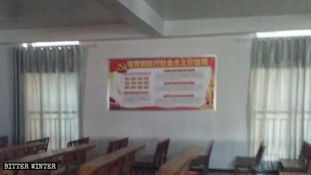 A propaganda slogan on the wall in Oubeisha Church, a state-sanctioned place of worship in Henan's Yanji town.