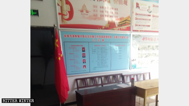 "Inside the Oubeisha Church, hang posters displaying the ""Core Socialist Values."""