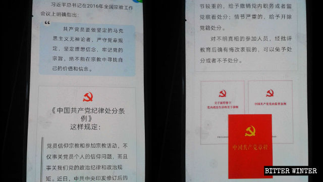 Communist Party members must be unyielding Marxist atheists
