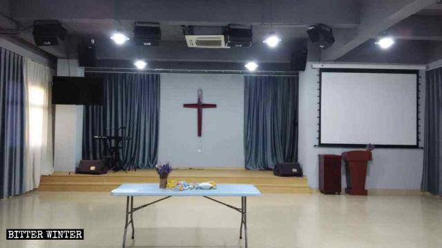 Congregation site of Chengguang Church in Xiang'an