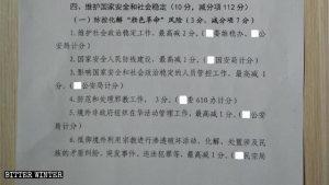 Internal document issued in a sub-region
