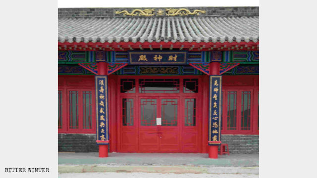 The Daoist Temple is closed down