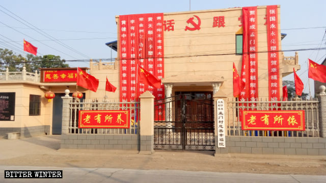 The Three-Self Church in Mengmen Village