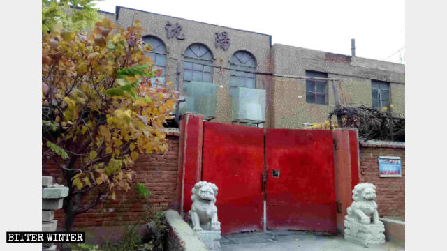 Xile Buddhist temple's religious symbols have been removed