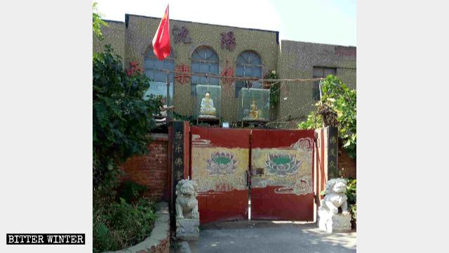 Xile Buddhist temple's religious symbols