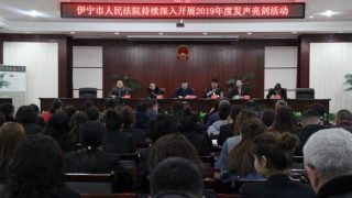 """Xinjiang Uses Citizen Informers to """"Root Out"""" Enemies"""