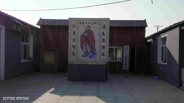 statue replaced with image of Confucius