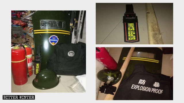 Anti-terrorism equipment that every shop is required to have.