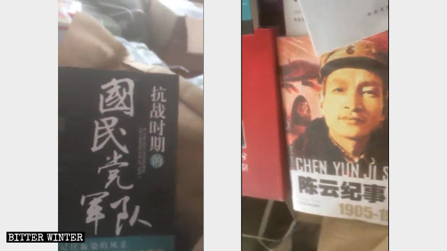 "Books about the Second Sino-Japanese War (often known in Chinese as the ""War of Resistance against Japan"") received by a Three-Self church in a district of Anshan city."
