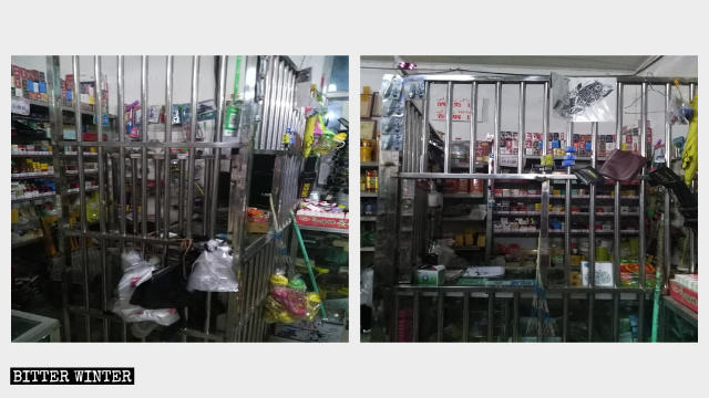 """Checkout counter in an """"iron cage."""""""