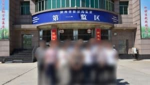 Inside the Transfer of Xinjiang Muslims