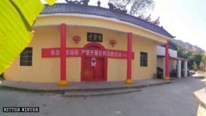 Lingxiu Temple was sealed off