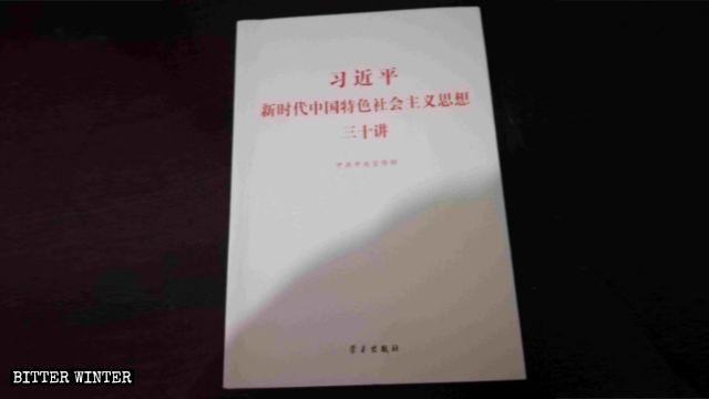 The cover of Thirty Lectures on Xi Jinping