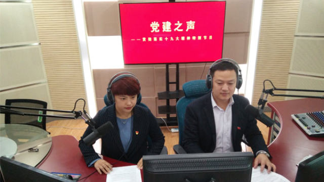 Weihai city is using village loudspeakers