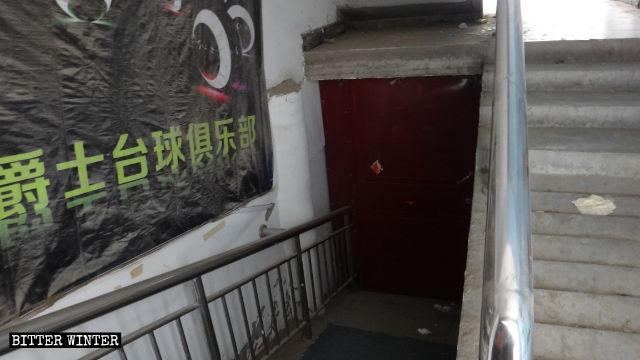 A Three-Self church meeting venue in Zhongmou county