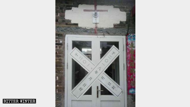 A Three-Self church was sealed