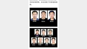Chinese state media published the names of 10 veterans