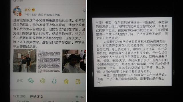 Mainland Chinese movie star Yuan Li's post on Weibo