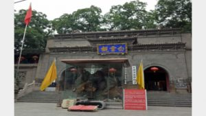 National flag is raised in front of the Baiyun Temple